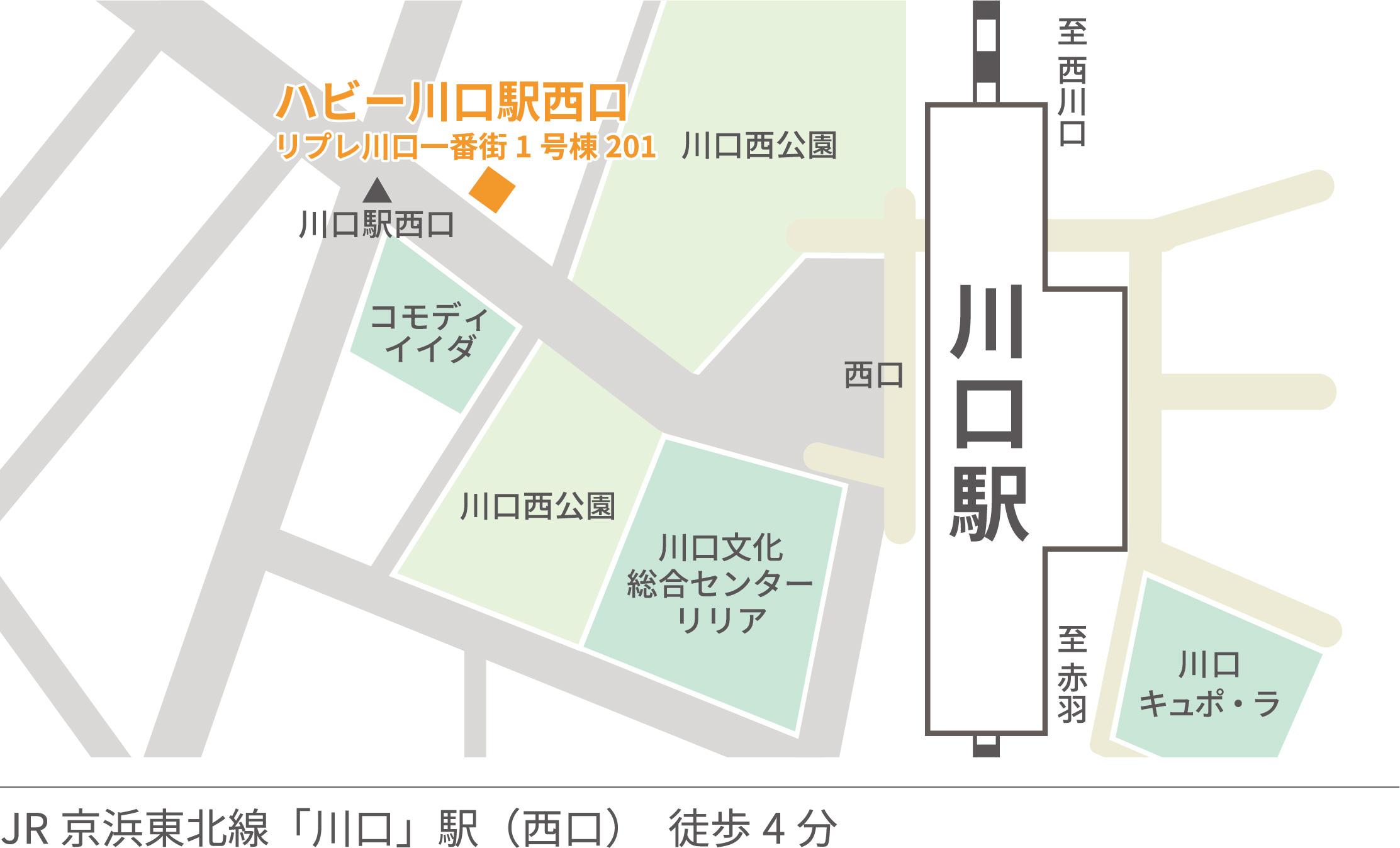 ハビー川口駅西口教室