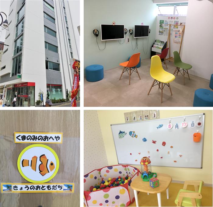 ハビー藤沢教室
