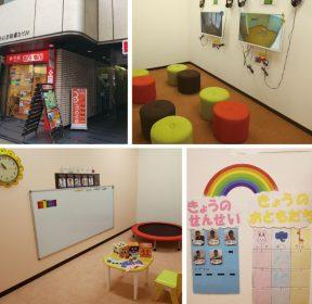 ハビー京橋教室