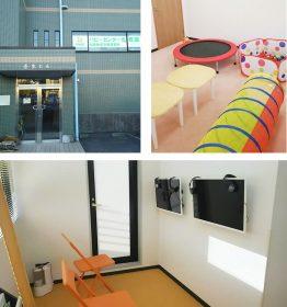 ハビーセンター北教室