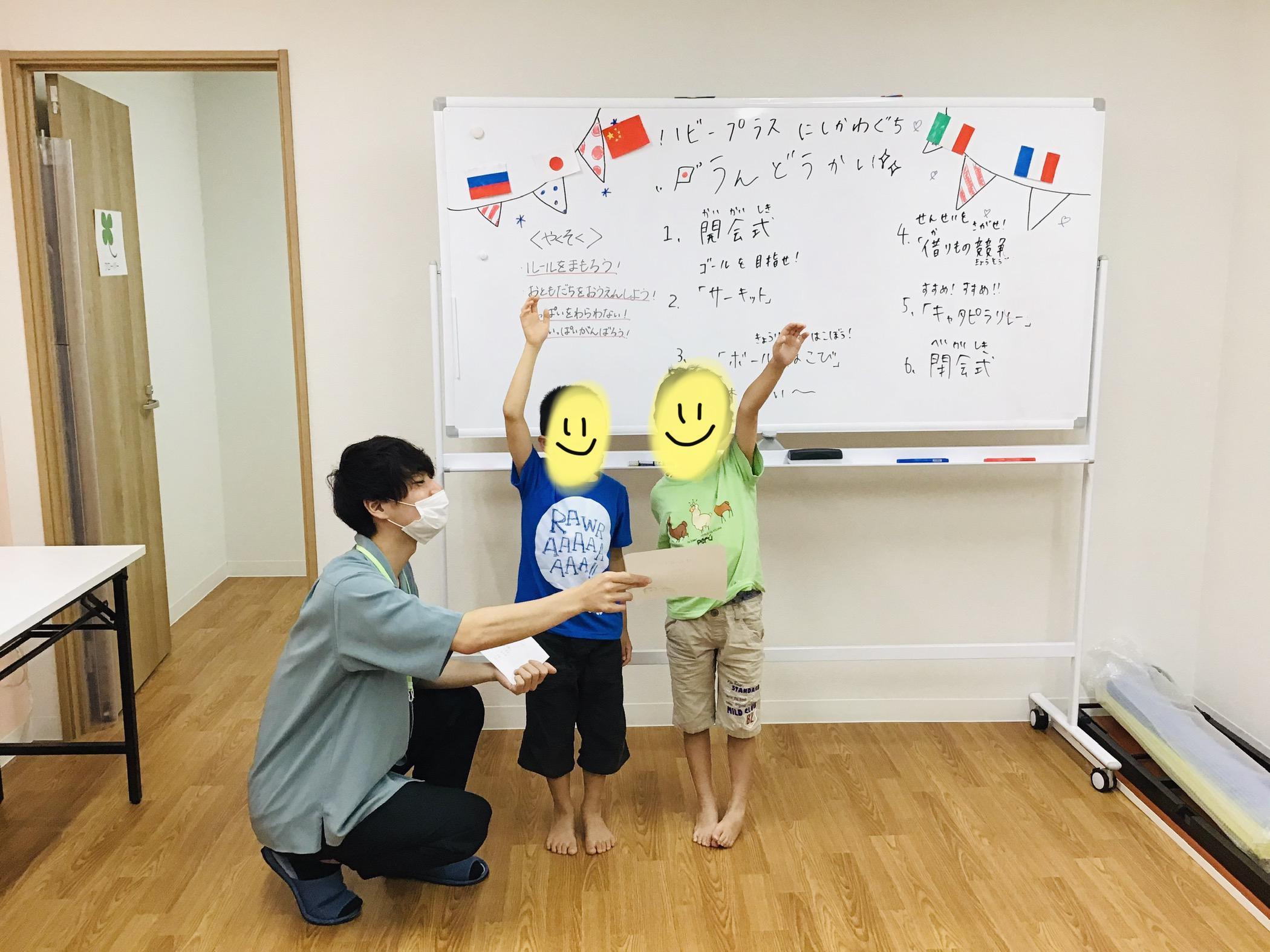【西川口】7月イベントのご報告②(7/24スポーツの日イベント)