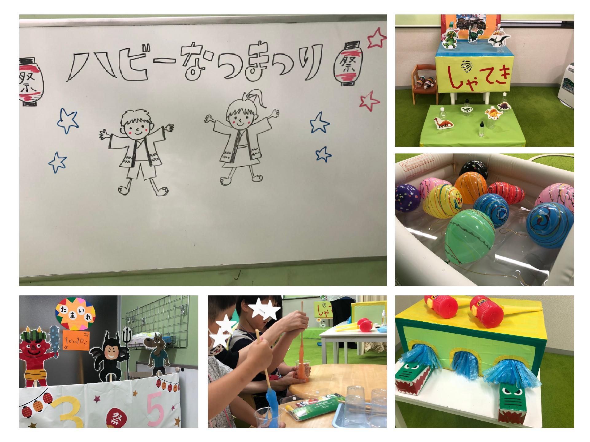 【立川】夏祭り