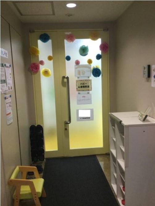 【心斎橋】教室内のご紹介