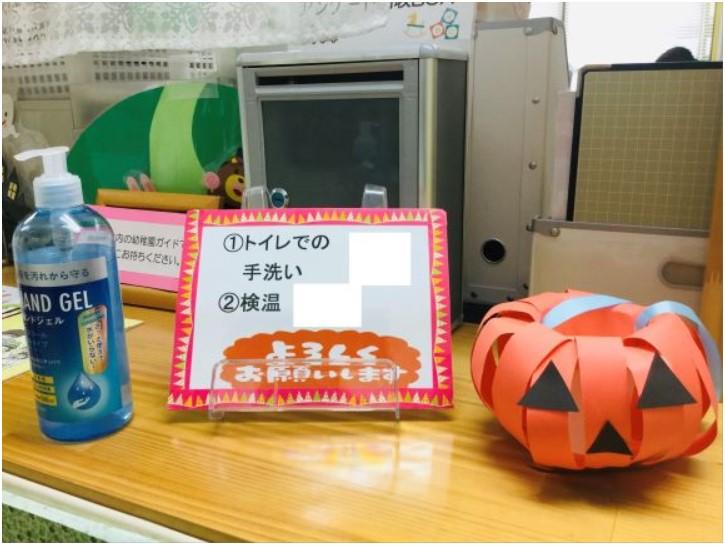 【松戸】秋の工作を紹介