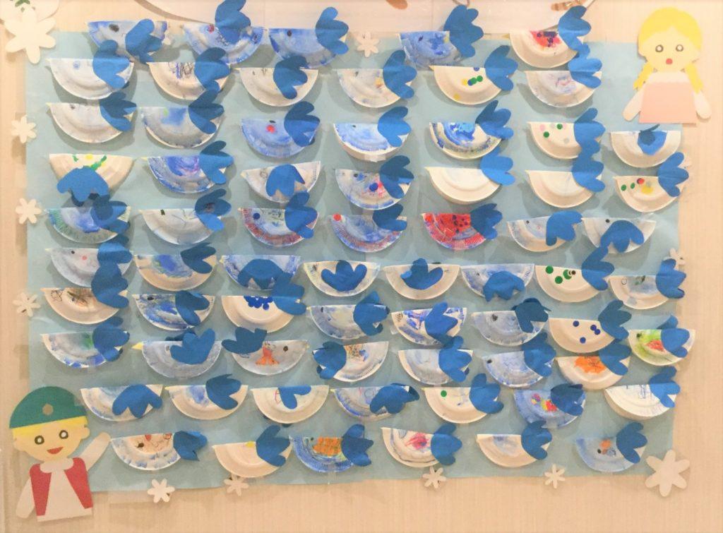 【志木第2】12月の壁面製作のご紹介
