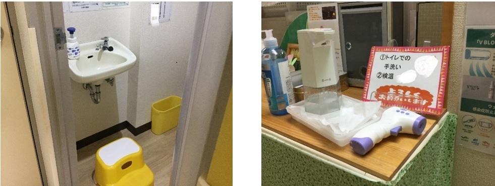 【松戸駅西口】感染症対策について紹介