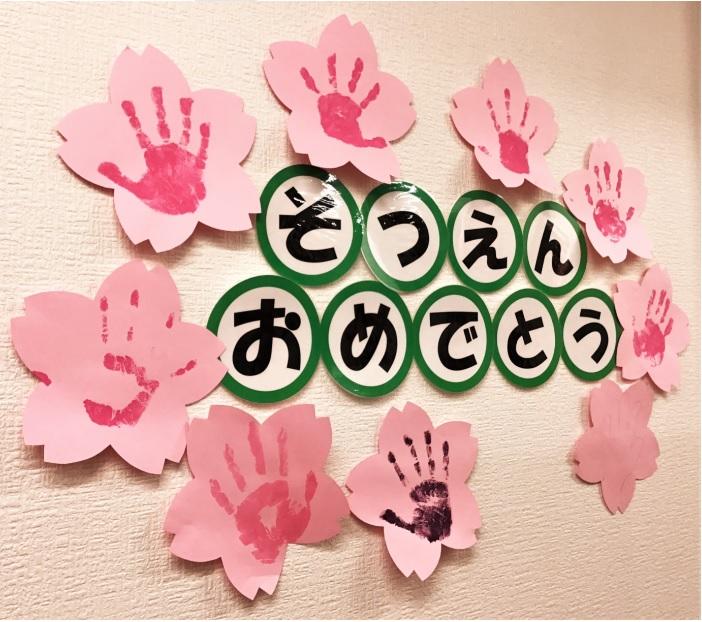 【仙台】卒園イベント開催しました🌸