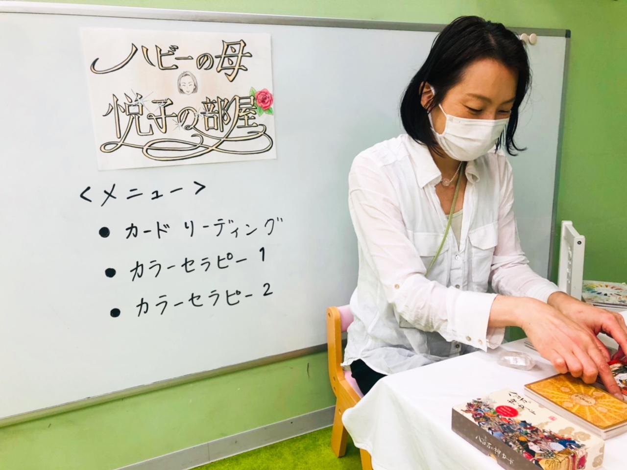 【立川】『おかあさんいつもありがとう 母の日イベント』